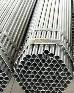 威海镀锌钢管